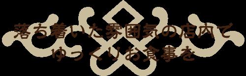 kodawari2