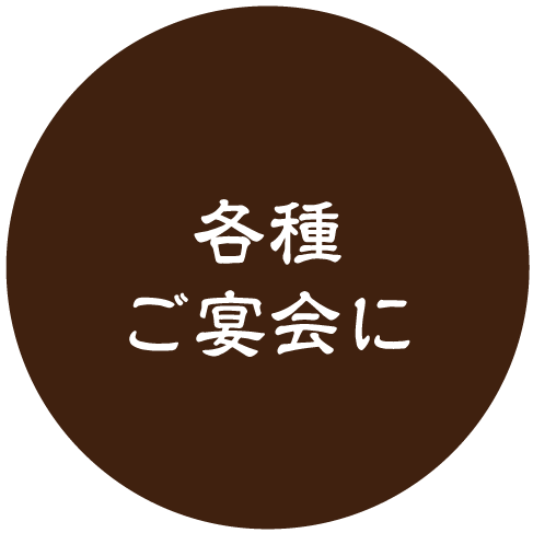 kodawari3-3