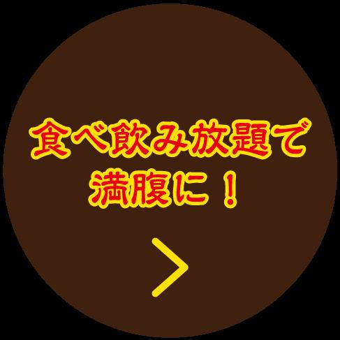 kodawari3-4